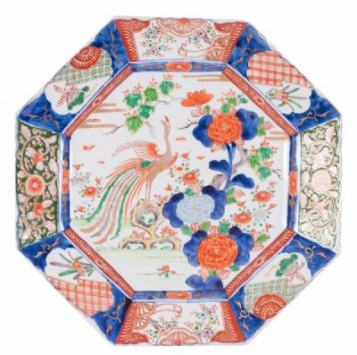 Large Japanese Imari Charger at Dolan's Art Auction House